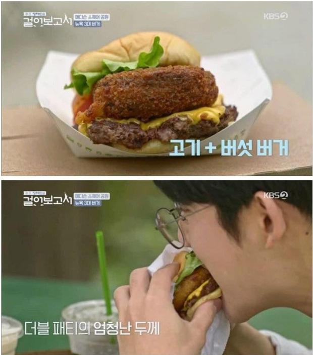 Ăn bánh uống sữa thôi mà Jung Hae In dễ thương đến nỗi khiến antifan cũng phải gục ngã và xin trở thành... fangirl - Ảnh 13.