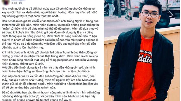 Nổi tiếng sớm và tai tiếng: Lê Bảo, Linh Ka, Lan Thy, Võ Ngọc Trân... những bạn trẻ đối diện với scandals khi còn là học sinh - Ảnh 8.