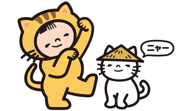 Hội yêu mèo hẳn sẽ lụy tim trước loại phở Meow Việt Nam đáng yêu siêu cấp đang gây sốt tại Nhật Bản - Ảnh 4.