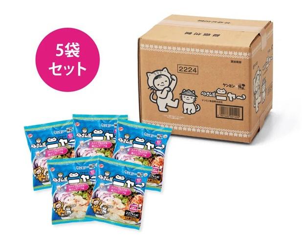 Hội yêu mèo hẳn sẽ lụy tim trước loại phở Meow Việt Nam đáng yêu siêu cấp đang gây sốt tại Nhật Bản - Ảnh 3.