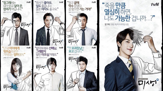 """Báo Hàn chọn 10 phim Hàn hay nhất thập kỉ: Đài cáp tvN """"thầu"""" gần nửa bảng, phim nào cũng thuộc diện nhất định phải xem - Ảnh 11."""