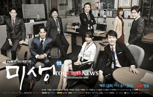 """Báo Hàn chọn 10 phim Hàn hay nhất thập kỉ: Đài cáp tvN """"thầu"""" gần nửa bảng, phim nào cũng thuộc diện nhất định phải xem - Ảnh 10."""
