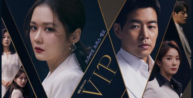 Review Vị Khách Vip: Kì án ngoại tình hấp dẫn nhất màn ảnh Hàn, tóm được tiểu tam lại thấp thỏm chờ Jang Nara trả thù - Ảnh 1.