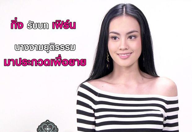 3 hoa hậu xuất sắc nhất trên màn ảnh Thái Lan: Có cả bạn gái Sơn Tùng M-TP nữa này - Ảnh 7.