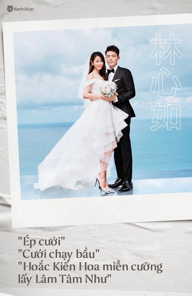 Lâm Tâm Như: Nổi loạn ngỗ ngược từ thuở 17, tính cách trái ngược với hình ảnh ngọt ngào và cuộc hôn nhân đầy thị phi - Ảnh 11.