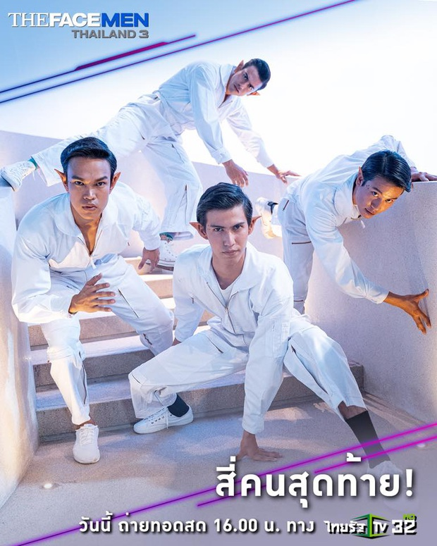 Lần đầu tiên tham gia, HLV trẻ tuổi nhất lập tức có ngay Quán quân The Face Men Thái! - Ảnh 1.