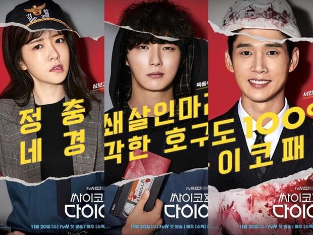Review Psychopath Diary: Cười nghiêng ngả vì sát nhân Yoon Shi Yoon, toàn mùi đam mĩ vì nam phụ quá ngầu - Ảnh 1.