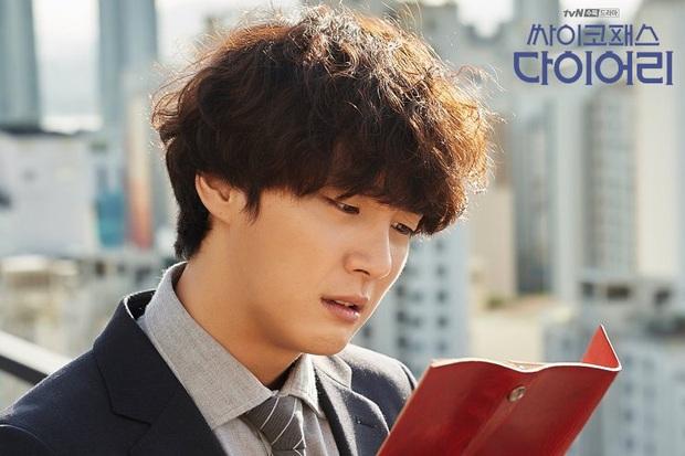 Review Psychopath Diary: Cười nghiêng ngả vì sát nhân Yoon Shi Yoon, toàn mùi đam mĩ vì nam phụ quá ngầu - Ảnh 9.