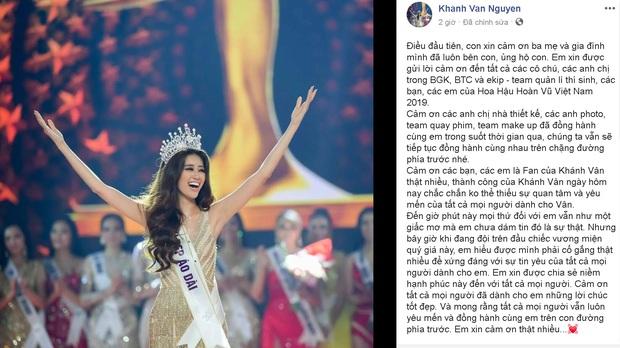 Sau 2 ngày yên ắng, Tân Hoa hậu Hoàn vũ Khánh Vân cũng có động thái đầu tiên trên mạng xã hội - Ảnh 1.