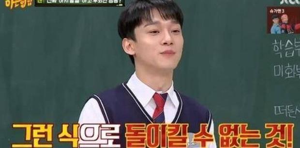 Bí mật phẫu thuật lưỡi để hát hay hơn, ai ngờ giọng ca hàng đầu EXO hối hận vì phải chịu đau mà... vô tác dụng - Ảnh 1.