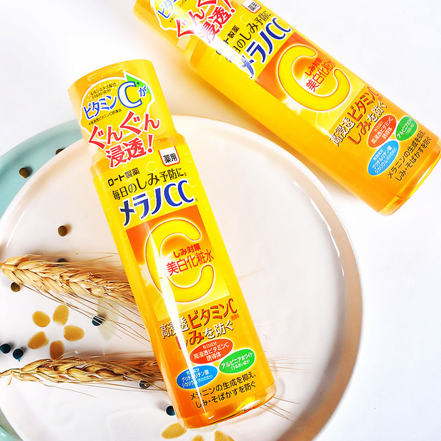 5 món skincare Nhật Bản giá rẻ như cho, chất lượng hết sảy không mê thì không phải con gái - Ảnh 4.