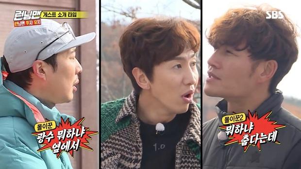 Running Man: Lee Kwang Soo dẹp bỏ ga lăng, từ chối nhường áo cho khách mời nữ vì nghe thấy tên bạn gái - Ảnh 5.