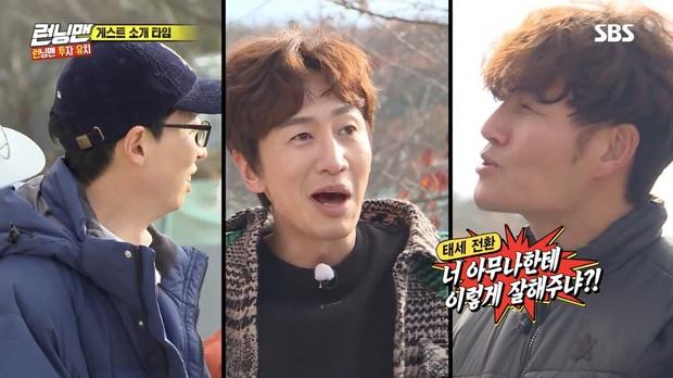 Running Man: Lee Kwang Soo dẹp bỏ ga lăng, từ chối nhường áo cho khách mời nữ vì nghe thấy tên bạn gái - Ảnh 6.