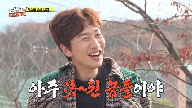 Running Man: Lee Kwang Soo dẹp bỏ ga lăng, từ chối nhường áo cho khách mời nữ vì nghe thấy tên bạn gái - Ảnh 7.