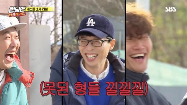 Running Man: Lee Kwang Soo dẹp bỏ ga lăng, từ chối nhường áo cho khách mời nữ vì nghe thấy tên bạn gái - Ảnh 8.
