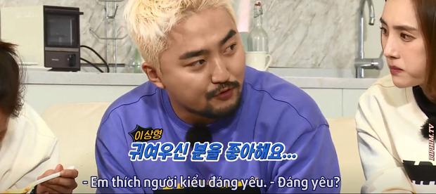Lại được mai mối trong Running Man nhưng Jeon So Min vẫn bị phũ: Chị ấy không phải kiểu người em thích - Ảnh 1.