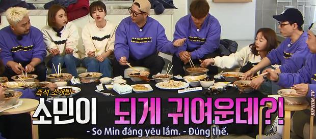 Lại được mai mối trong Running Man nhưng Jeon So Min vẫn bị phũ: Chị ấy không phải kiểu người em thích - Ảnh 2.