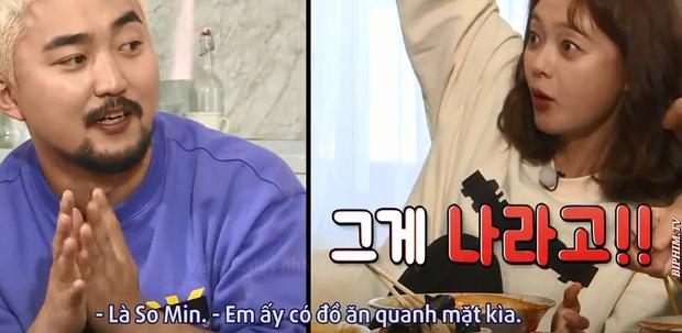 Lại được mai mối trong Running Man nhưng Jeon So Min vẫn bị phũ: Chị ấy không phải kiểu người em thích - Ảnh 6.