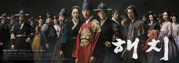Haechi của hoàng tử cổ trang Jung Il Woo xoắn não fan từ phút đầu tiên - Ảnh 8.