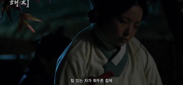 Haechi của hoàng tử cổ trang Jung Il Woo xoắn não fan từ phút đầu tiên - Ảnh 3.