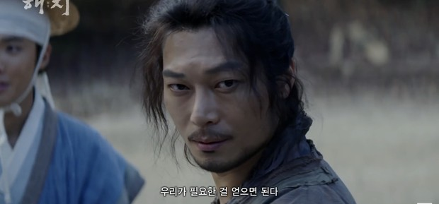 Haechi của hoàng tử cổ trang Jung Il Woo xoắn não fan từ phút đầu tiên - Ảnh 7.