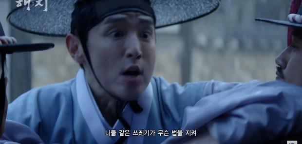 Haechi của hoàng tử cổ trang Jung Il Woo xoắn não fan từ phút đầu tiên - Ảnh 6.