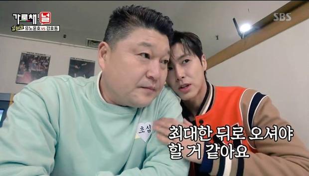 Yunho (DBSK) bỗng trở nên nhỏ bé khi so sánh kích cỡ... đầu với nam diễn viên hài này! - Ảnh 1.