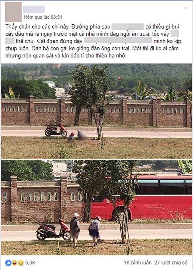 Hai cô gái vô tư tiểu bậy ở bãi đất trống giữa ban ngày, khiến cả gia đình đang ngồi ăn cơm phải đỏ mặt quay đi - Ảnh 1.