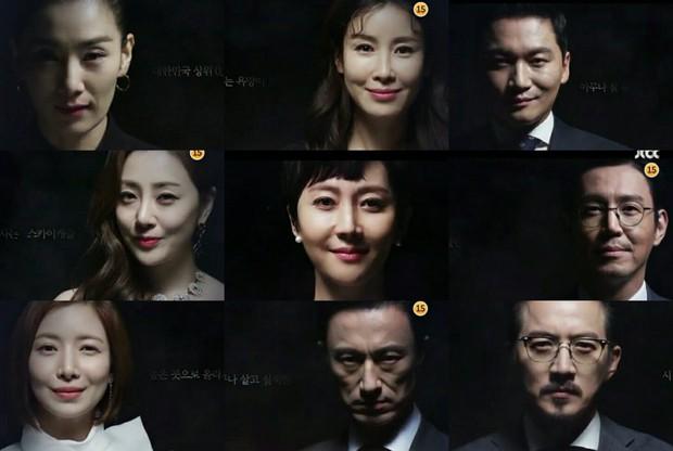 Gần một thập kỉ cạnh tranh giữa tvN và JTBC: Thế độc tôn cuối cùng cũng bị phá vỡ - Ảnh 8.
