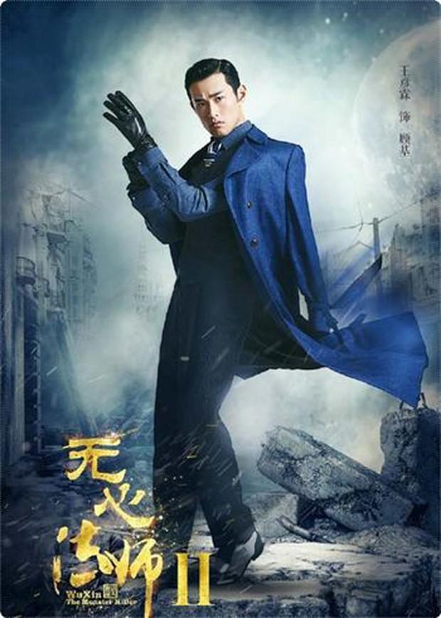 4 nhân vật thay máu cho Running Man Trung: Hết nữ thần mới toanh của CUBE lại đến mỹ nam đang hot nhà SM - Ảnh 7.