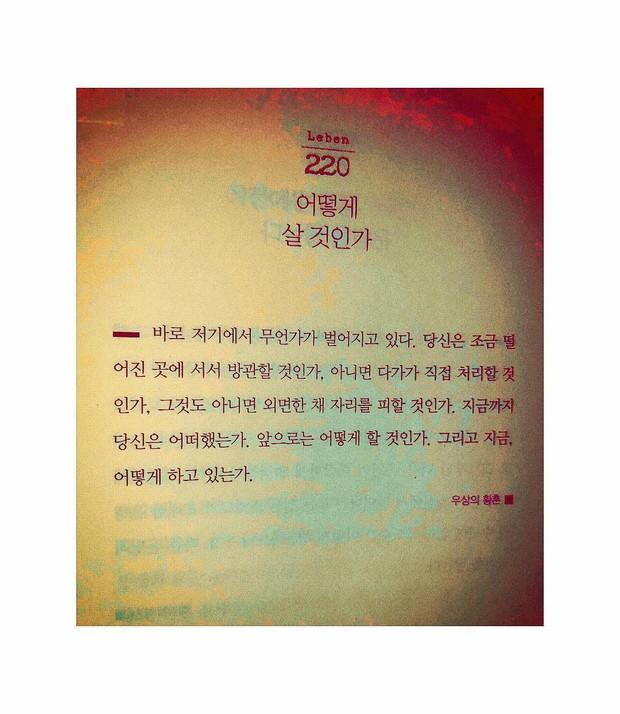 Sau 1 năm vắng bóng, G-Dragon (Big Bang) đột ngột đăng ảnh lên Instagram để báo hiệu điều gì? - Ảnh 4.