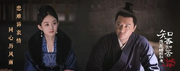 Lấy chồng giàu mà cả 2 vợ của Phùng Thiệu Phong Minh Lan Truyện mặc mãi một bộ váy duy nhất! - Ảnh 7.