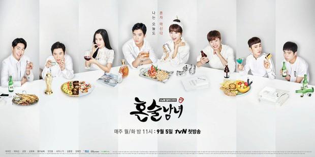 Valentine lẻ bóng không đáng sợ, hãy cùng mợ chảnh Chun Song Yi và hội F.A phim Hàn vượt qua sự ế thật ngầu! - Ảnh 3.