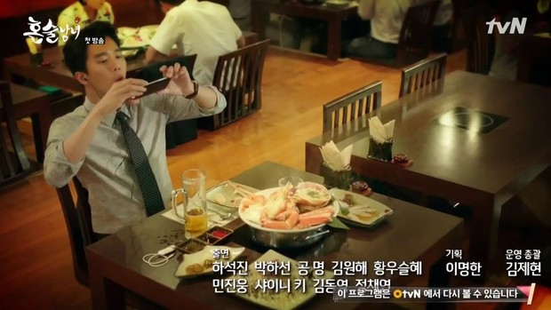 Valentine lẻ bóng không đáng sợ, hãy cùng mợ chảnh Chun Song Yi và hội F.A phim Hàn vượt qua sự ế thật ngầu! - Ảnh 4.