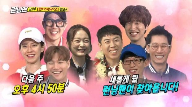 Jeon So Min: Các thành viên Running Man đều nói tôi là... đứa hâm dở - Ảnh 1.