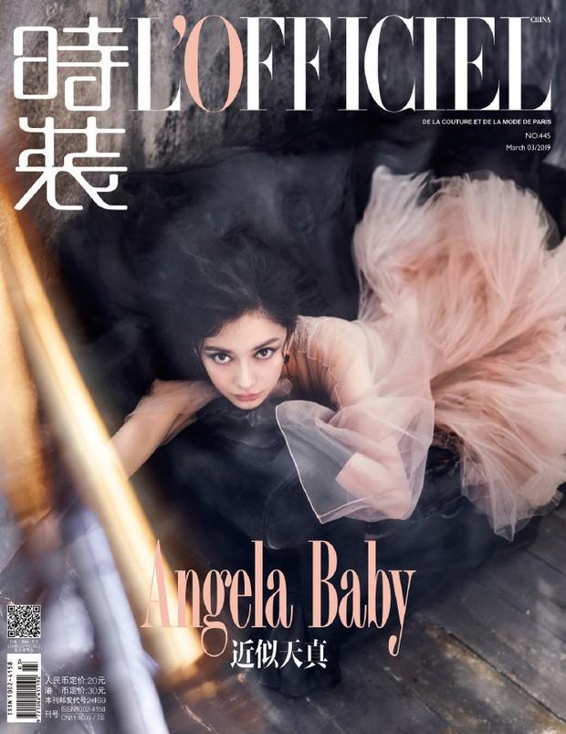 """Một chiếc váy 2 số phận: Song Hye Kyo sang chảnh như bà hoàng, Angela Baby lại bị ví như """"cá vàng bơi tung tăng"""" - Ảnh 2."""