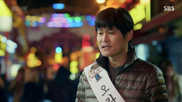 """Ngắm xì tai độc lạ của Hoa hậu đẹp nhất Hàn Quốc trong """"The Fiery Priest"""", đảm bảo đủ vitamin cười cho cả tuần! - Ảnh 17."""