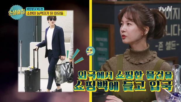 10 dấu hiệu để nhận biết idol Kpop đang hẹn hò: 5 trong số đó từng bị netizen phát hiện, điều số 8 gây bất ngờ - Ảnh 5.