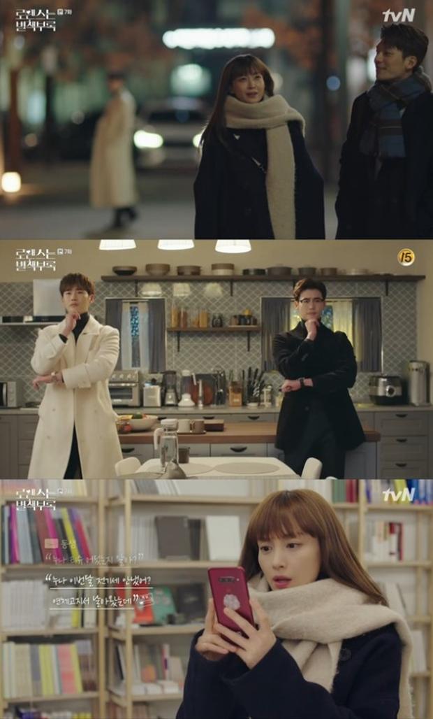 """Lee Jong Suk và Lee Na Young bắt đầu """"đớp thính"""" nhau trong Phụ Lục Tình Yêu? - Ảnh 2."""