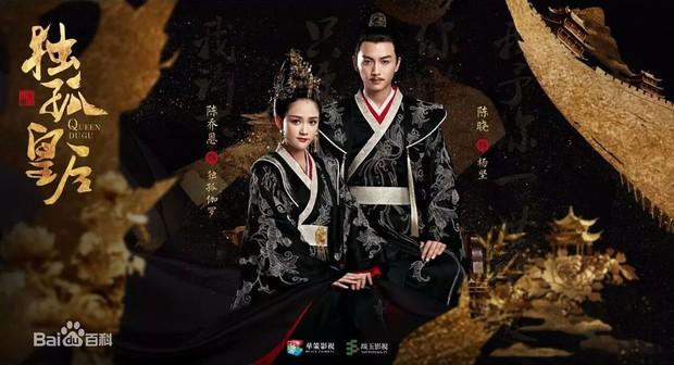 Dàn diễn viên Độc Cô Hoàng Hậu: Trần Kiều Ân bị đồn ngủ với trai trẻ, Hạ Tử Vy khai gian tuổi tác - Ảnh 1.