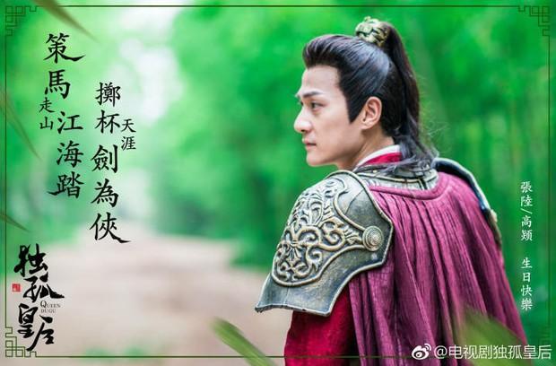 Dàn diễn viên Độc Cô Hoàng Hậu: Trần Kiều Ân bị đồn ngủ với trai trẻ, Hạ Tử Vy khai gian tuổi tác - Ảnh 22.