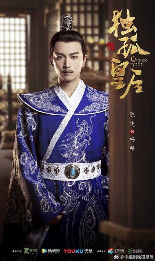 Dàn diễn viên Độc Cô Hoàng Hậu: Trần Kiều Ân bị đồn ngủ với trai trẻ, Hạ Tử Vy khai gian tuổi tác - Ảnh 7.