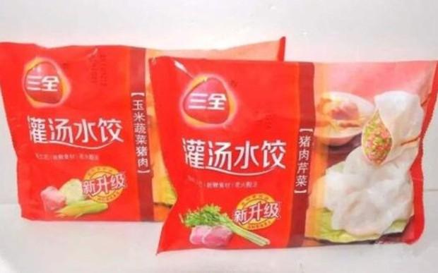 Thực phẩm ở siêu thị Trung Quốc dương tính với virus cúm lợn châu Phi - Ảnh 1.