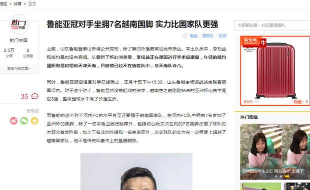 Báo Trung Quốc: CLB Hà Nội mạnh hơn tuyển Việt Nam nhiều nhưng không có cửa với Shandong Luneng - Ảnh 1.