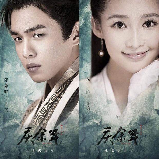 """4 phim Trung Quốc được kì vọng sẽ """"lách qua khe cửa hẹp"""" lên sóng năm nay - Ảnh 3."""