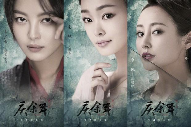 """4 phim Trung Quốc được kì vọng sẽ """"lách qua khe cửa hẹp"""" lên sóng năm nay - Ảnh 2."""
