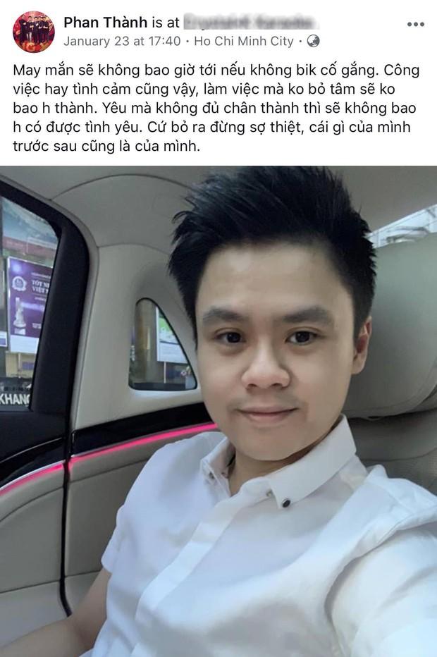 Phan Thành - Thiếu gia chăm thả thính nhất Việt Nam: Dăm bữa nửa tháng lại có một cái status đầy ẩn ý! - Ảnh 8.