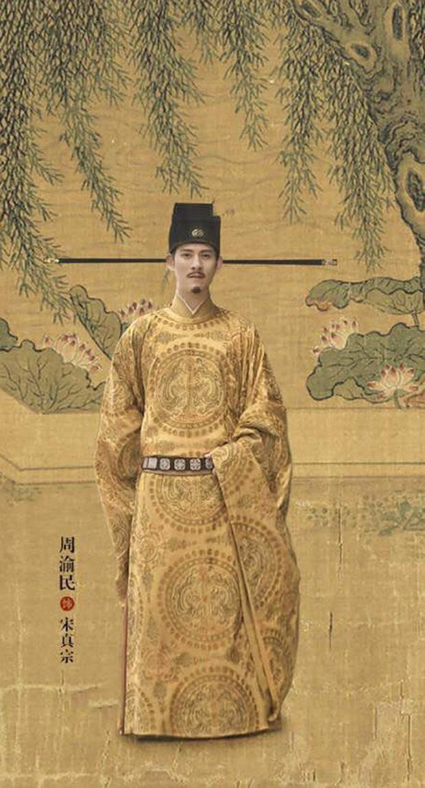 """4 phim Trung Quốc được kì vọng sẽ """"lách qua khe cửa hẹp"""" lên sóng năm nay - Ảnh 8."""
