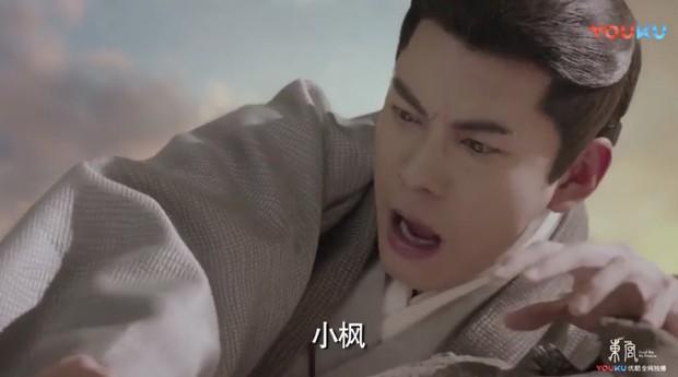"""Vì sao khán giả xem Đông Cung cứ lấn cấn cảm giác """"phim này hay - dở khó nói""""? - Ảnh 21."""