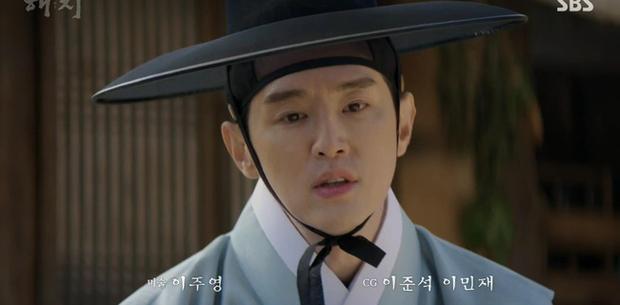 Chưa kịp yêu Go Ara, fan đã đẩy thuyền đam mỹ của Jung Il Woo và bạn thân trong Haechi - Ảnh 1.